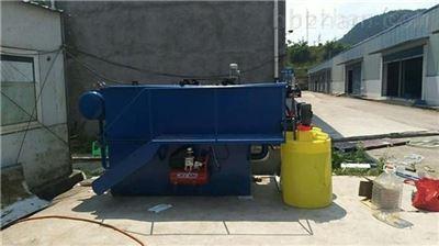 HDAF-5再生塑料清洗污水处理装置