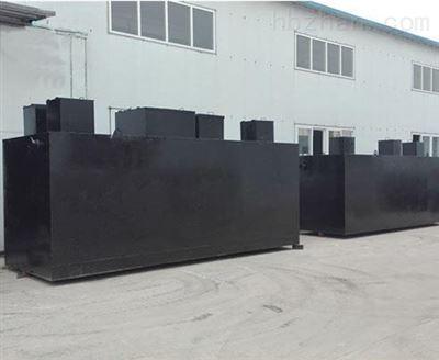 HDAF-5舟山 再生塑料清洗污水处理设备 诸城广盛源