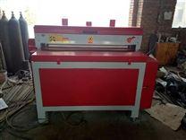 全自动板材多片锯木工设备小型板式开条锯