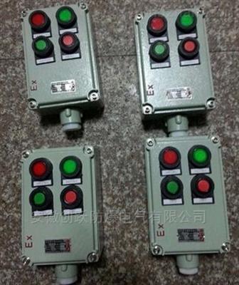 防爆箱 批發BZC81防爆操作柱價格