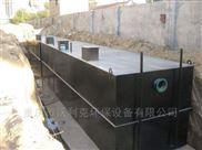 西南地區生產污水處理設備廠家供應