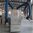 hc-20190715厂家一手货源现货供应单双臂焊烟除尘器