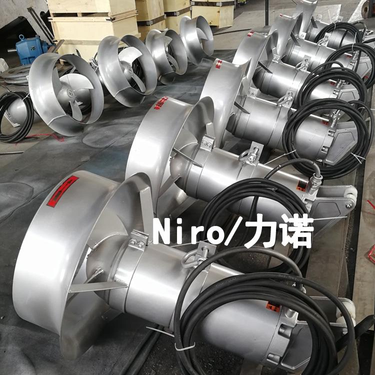 QJB740/400-2.5kw冲压式潜水搅拌机
