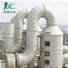 废气处理设备供应