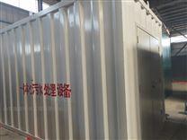 屠宰污水处理设备屠宰一体化设备