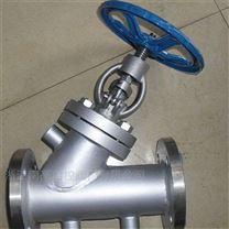 不鏽鋼 保溫截止閥 BJ45W  DN65 80 100