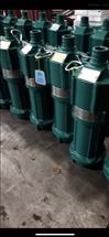 QD单相多级潜水电泵