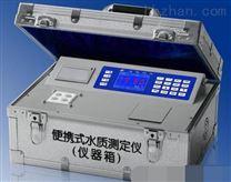 便攜式水質檢測儀