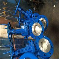手動刀型閘閥PZ73H   DN400  450 500