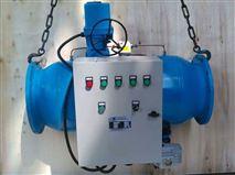 射頻水處理器