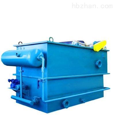 HDAF-5海口 废旧塑料清洗污水处理设备 批发价