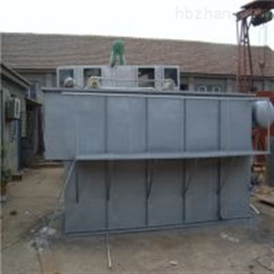 HDAF-5再生塑料清洗污水处理