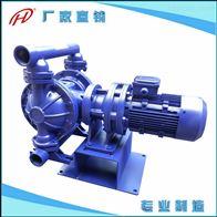 DBY-40铝合金電動隔膜泵
