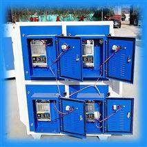 低溫等離子空氣淨化器