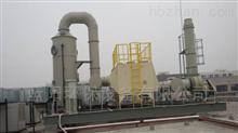 非标定制定型机废气处理