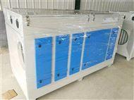无纺布工厂磁感UV光解废气处理装置