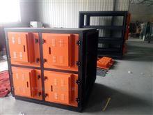 企业印刷厂有机废气治理设备
