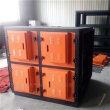 vocs废气处理设备厂家