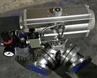 Q642F气动不锈钢Y型三通球阀