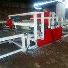 hc-20190702专业定制机制双面砂浆岩棉复合板成套设备