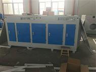 印刷厂光氧催化除臭装置