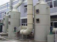 冶金厂废气净化塔处理装置