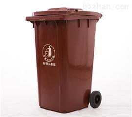 大渡口区四分类垃圾桶240L价格