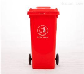 240L南京120L酒店垃圾桶报价