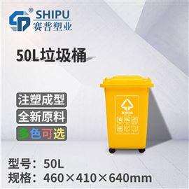 50L50L酒店垃圾桶 房间专用