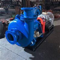 高扬程渣浆泵