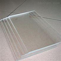 PMMA 有机玻璃 亚克力板/棒