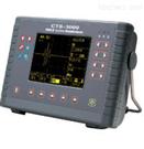 CTS-3000筆記本式數字超聲波探傷儀