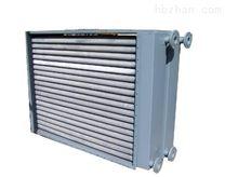 翅片管换热器之空气冷却器