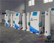 湛江市化學二氧化氯發生器