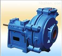 耐腐卧式渣浆泵