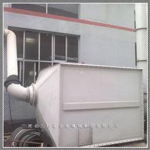 YHSJ活性炭过滤塔厂家