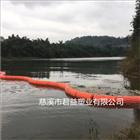供應批發防腐蝕塑料攔截浮筒 穿孔管道浮筒