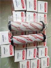 齊全0270R020BN3HC賀德克液壓油濾芯創新工場