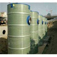 BZ玻璃钢预制提升泵站