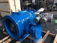 LHS941X电动活塞式調流調壓閥