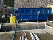 绍兴城市污水处理设备生产商