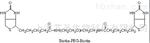 PS2-BN同双PEG生物素官能团衍生物
