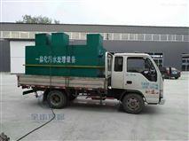 周口屠宰污水处理设备山东全伟环保公司