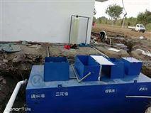 福州屠宰污水处理设备山东全伟环保