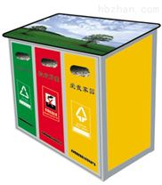 户外best365亚洲版官网垃圾桶