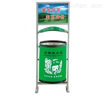 岳阳雷竞技官网手机版下载垃圾桶
