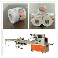 单粒卷纸自动包装机