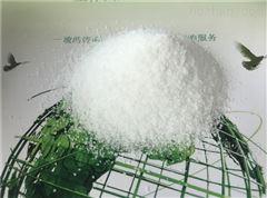 H-T陽離子型聚丙烯酰胺絮凝劑廠家價格