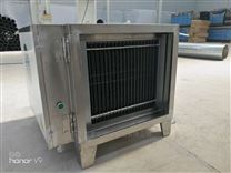 油烟净化器1.5万风量工业废气烟雾净化处理
