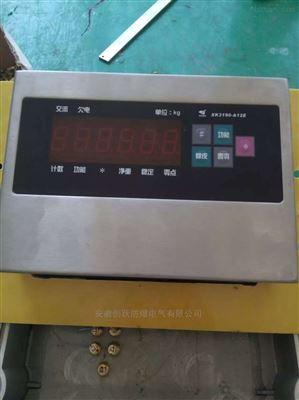 BXK防爆儀表控製箱電子秤儀表